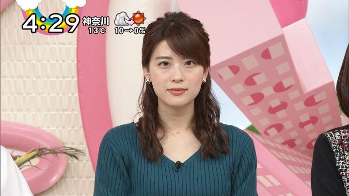 2018年03月06日郡司恭子の画像16枚目