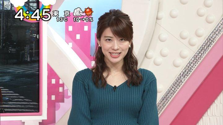 2018年03月06日郡司恭子の画像25枚目