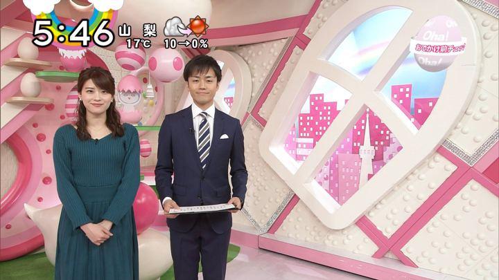 2018年03月06日郡司恭子の画像37枚目