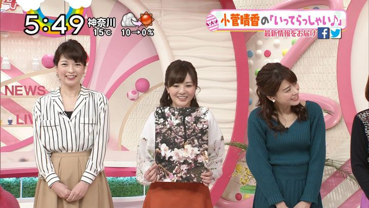 2018年03月06日郡司恭子の画像39枚目