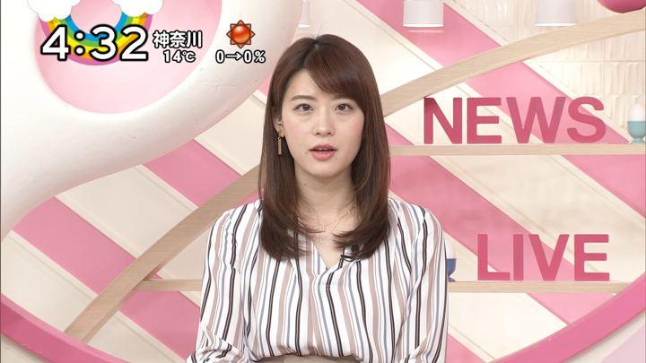 2018年03月12日郡司恭子の画像15枚目