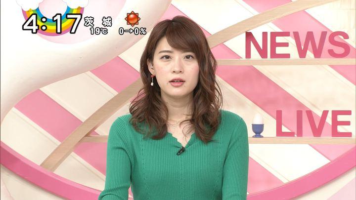 2018年03月13日郡司恭子の画像04枚目