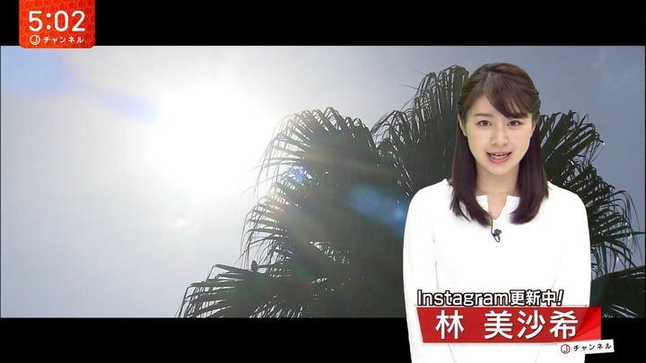 2018年01月18日林美沙希の画像03枚目