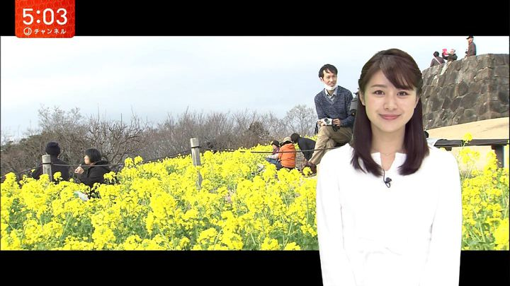 2018年01月18日林美沙希の画像04枚目