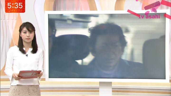2018年01月18日林美沙希の画像09枚目