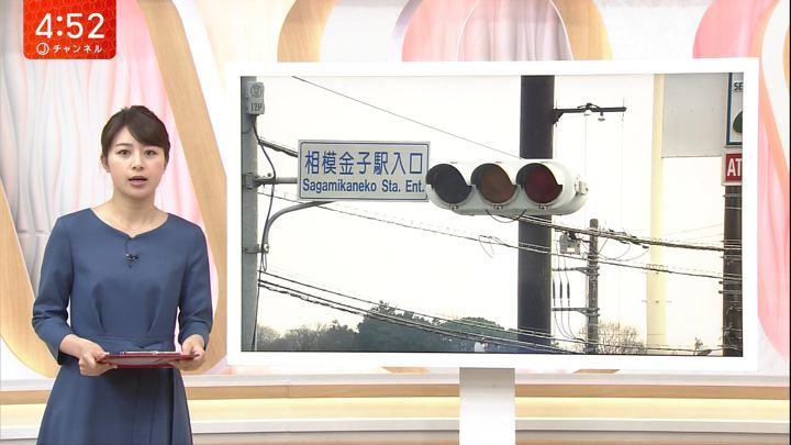 2018年01月19日林美沙希の画像01枚目