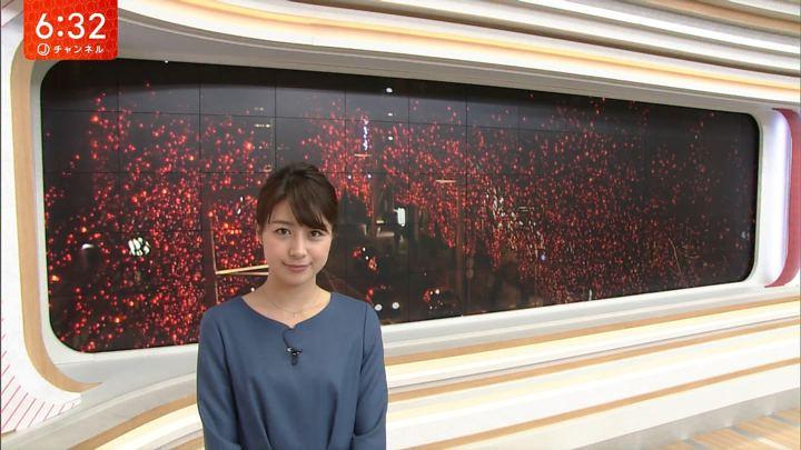 2018年01月19日林美沙希の画像12枚目