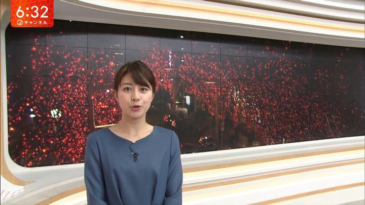 2018年01月19日林美沙希の画像13枚目