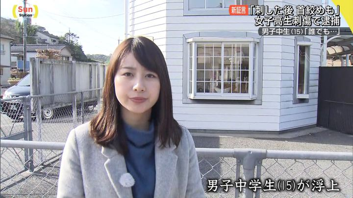 2018年01月21日林美沙希の画像06枚目
