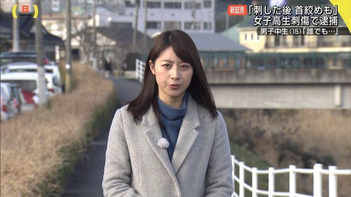 2018年01月21日林美沙希の画像07枚目