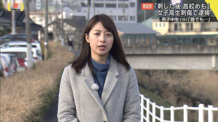 2018年01月21日林美沙希の画像08枚目
