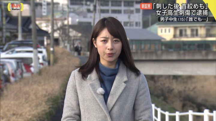 2018年01月21日林美沙希の画像09枚目