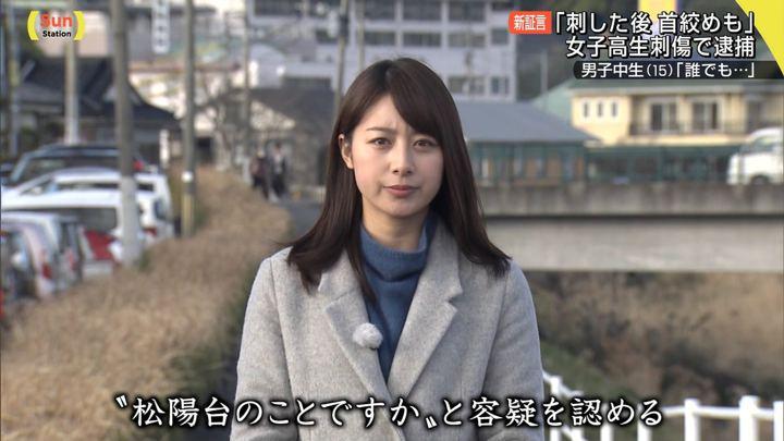 2018年01月21日林美沙希の画像11枚目