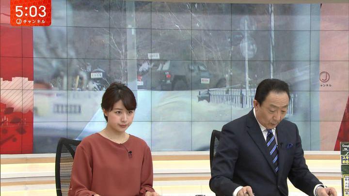 2018年01月23日林美沙希の画像02枚目