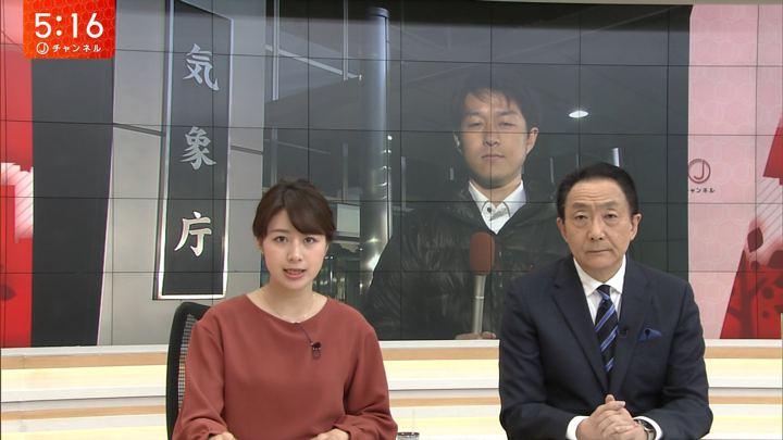 2018年01月23日林美沙希の画像04枚目
