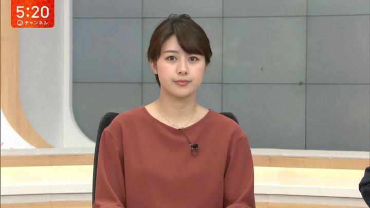 2018年01月23日林美沙希の画像05枚目