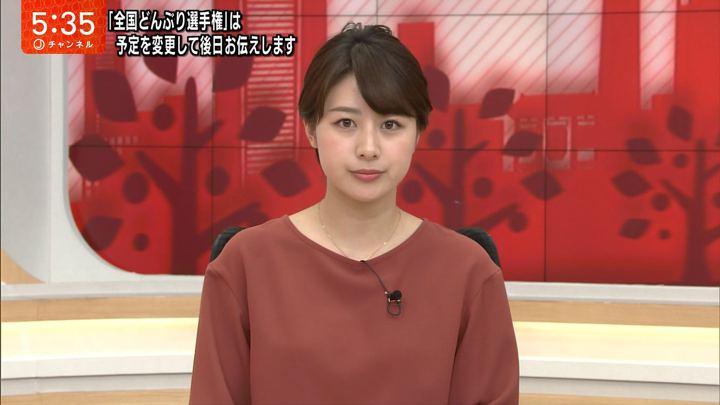2018年01月23日林美沙希の画像11枚目