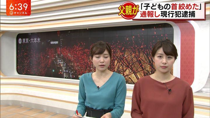2018年01月23日林美沙希の画像19枚目