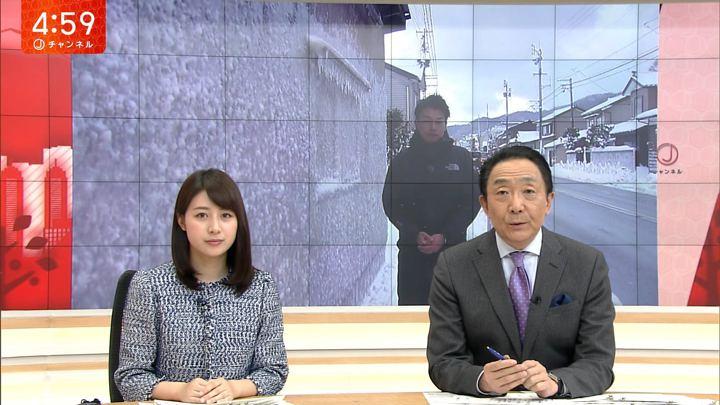 2018年01月26日林美沙希の画像02枚目