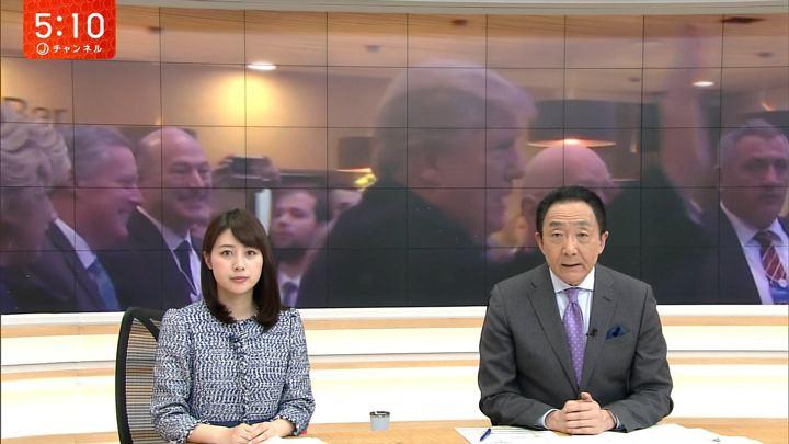 2018年01月26日林美沙希の画像05枚目