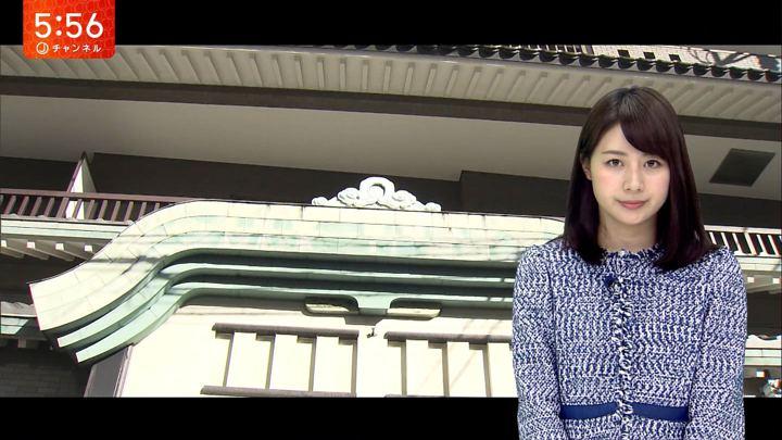 2018年01月26日林美沙希の画像15枚目