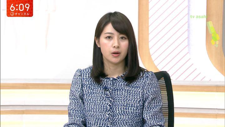 2018年01月26日林美沙希の画像16枚目