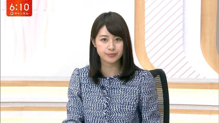 2018年01月26日林美沙希の画像18枚目