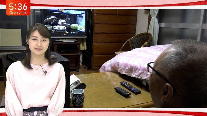 2018年01月31日林美沙希の画像04枚目