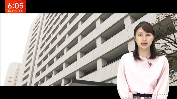 2018年01月31日林美沙希の画像06枚目