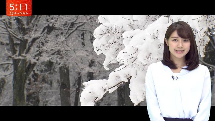 2018年02月02日林美沙希の画像02枚目