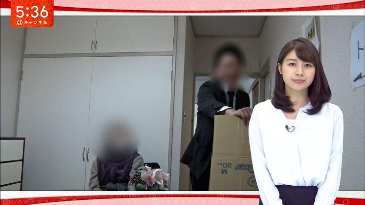 2018年02月02日林美沙希の画像05枚目