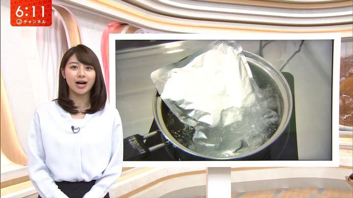 2018年02月02日林美沙希の画像09枚目