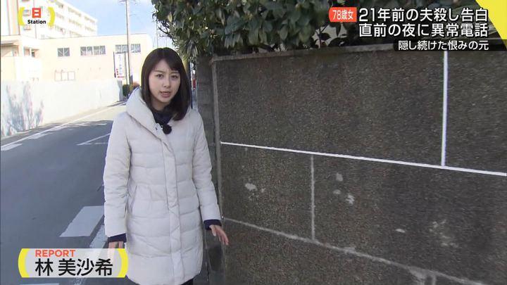 2018年02月04日林美沙希の画像01枚目