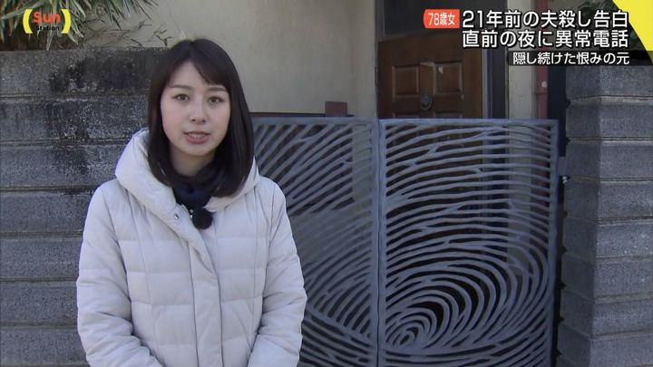 2018年02月04日林美沙希の画像04枚目