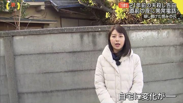 2018年02月04日林美沙希の画像10枚目