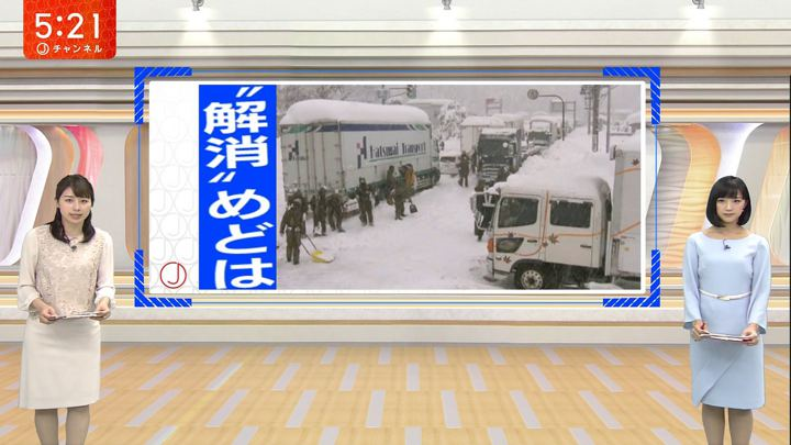2018年02月08日林美沙希の画像08枚目