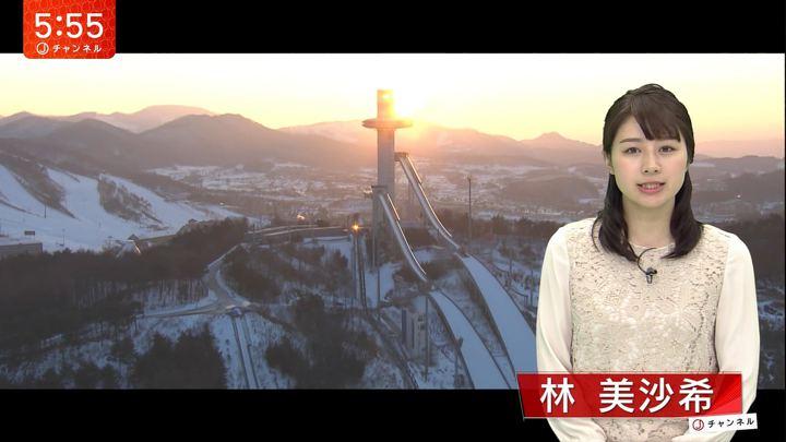 2018年02月08日林美沙希の画像12枚目