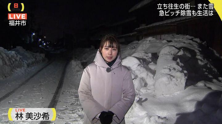 2018年02月11日林美沙希の画像02枚目