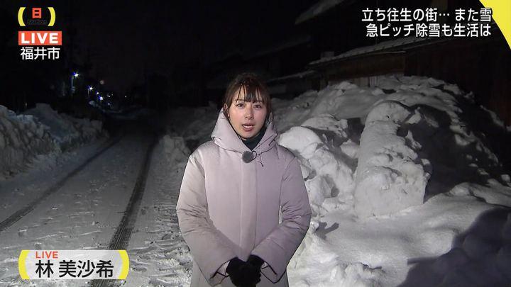 2018年02月11日林美沙希の画像03枚目