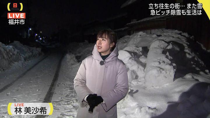 2018年02月11日林美沙希の画像04枚目