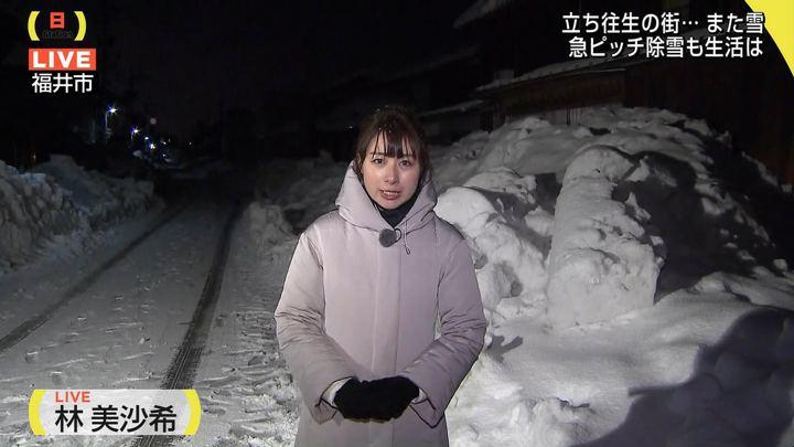 2018年02月11日林美沙希の画像05枚目