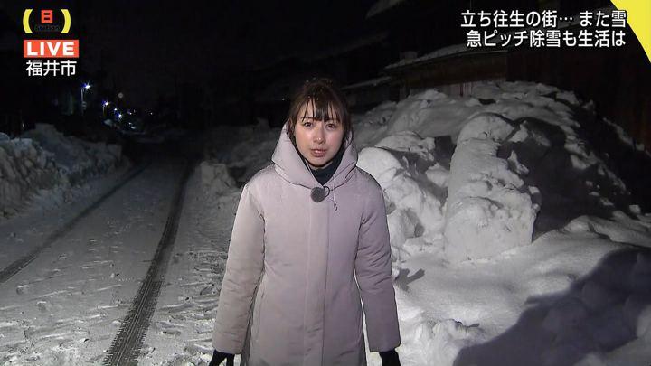 2018年02月11日林美沙希の画像06枚目