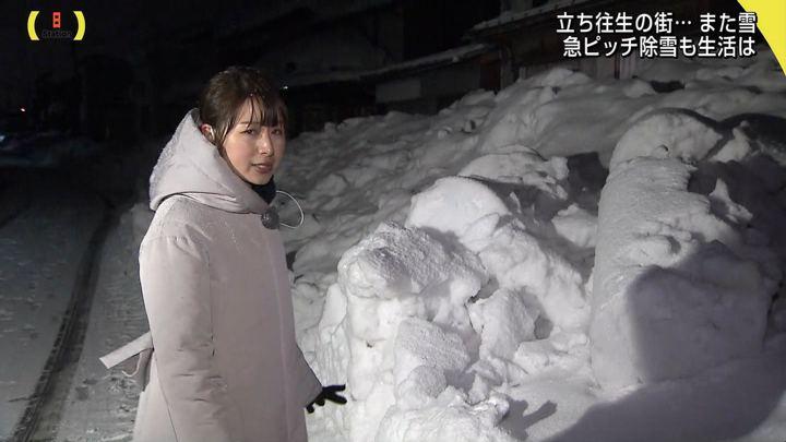 2018年02月11日林美沙希の画像07枚目