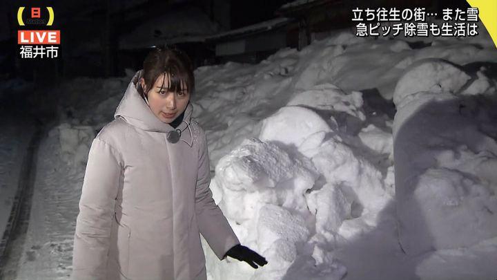 2018年02月11日林美沙希の画像09枚目