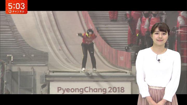 2018年02月14日林美沙希の画像01枚目