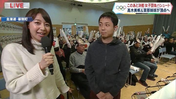 2018年02月19日林美沙希の画像01枚目