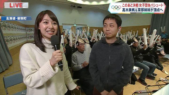 2018年02月19日林美沙希の画像02枚目