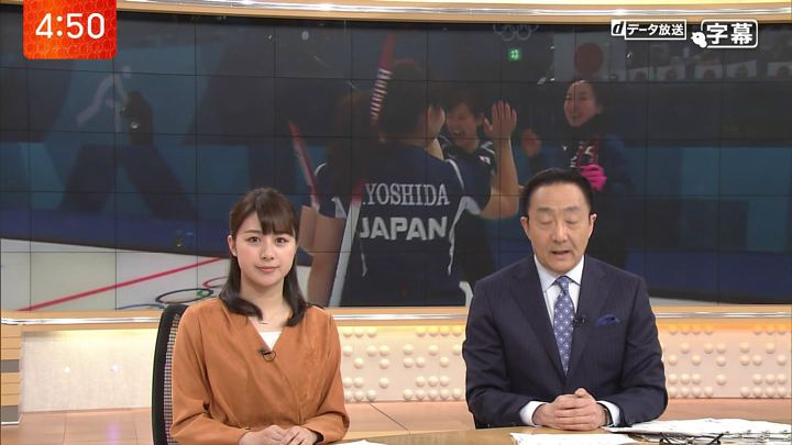 2018年02月20日林美沙希の画像01枚目
