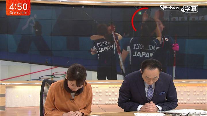 2018年02月20日林美沙希の画像02枚目