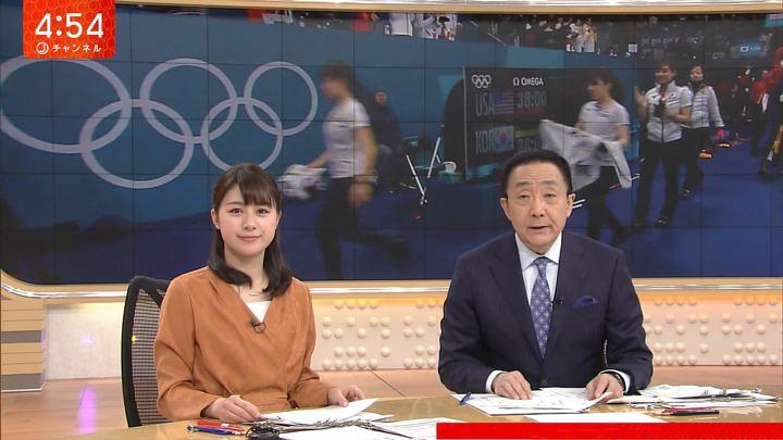 2018年02月20日林美沙希の画像04枚目